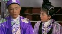 香港经典老电影-三凤求凰-1962