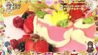 [预告]梦色蛋糕师第7话:和和睦睦的生日蛋糕