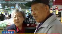 内蒙古滞销土豆北京开卖物美价廉受欢迎