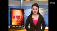 武汉生物工程学院学生杨子威两次捐髓感动社会