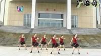 踏歌广场舞 俄罗斯舞曲(含口令教学)