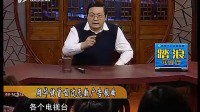 老梁故事汇:天王杀手周华健