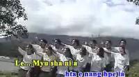 景颇歌曲 Salum Nampan