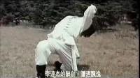 李连杰武术表演——醉剑