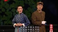 20131227非常有戏:沪剧院60周年(名家反串...