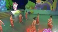 幼儿园六一儿童节舞蹈  大班舞蹈《彩云之南》