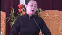 王晶莉牧师【有何神像你】