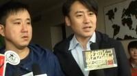 吴秀波加盟微电影《在一起》