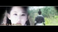 自编剧——上邪(罗晋&刘亦菲&陈晓)