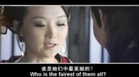 伪《白雪公主与猎人》预告片(慎入)