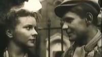 《战斗的青年一代》(黑白)国语译制片 无字幕 波兰电影 二战