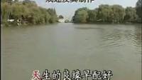僧尼还俗-未曾开言口先笑(郑国凤)视频伴奏