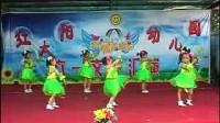 红太阳幼儿园小班舞蹈《小青蛙》(流畅)_320x240_2.00M_h.264
