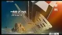 《5.12中国力量人物志》大型节目将于五月推出