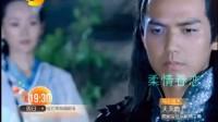 湖南卫视《天涯明月刀》宣传片二