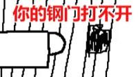 【爆笑】费解的老外(一日一囧)080324