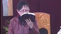 王晶莉牧师【做耶稣朋友的特权】