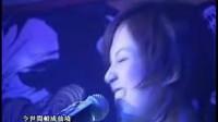 卫兰Janice 一夜倾情 官方完整版 Official MV