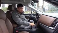 《韩路体验》第75集:试驾荣威i6 20T顶配