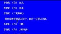 130324龙乃馨练习大保国(下)