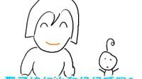 爆笑:懂事的孩子(一日一囧)080320