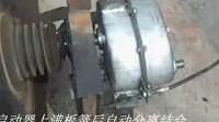 三轮车专用全自动免摇启动器