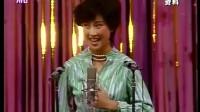1984年江浙沪越剧大赛:盘妻索妻·洞房-张俐、红楼梦·哭灵-许志英
