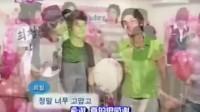韩庚8次模仿希澈(完美粉红)
