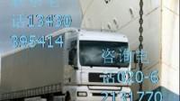 广州到齐齐哈尔货运专线   广州至齐齐哈尔物流专线 13430395414