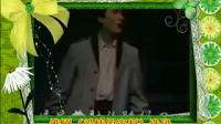 淮剧《爱情的审判》选段2
