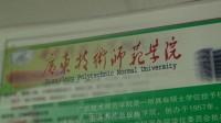 深圳大学成人教育学院和成考有什么不同?大百科官方指导