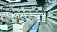 广告+驰耐电器歌曲MV--加字1