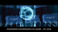 0001.QQ-【MAD纪录片】突然走进二次元01