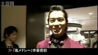 20100124ザ少年倶楽部プレミアム - 嵐PART2