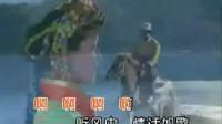 纳金卓玛七珠-泸沽湖的传说