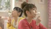 小倉優子×小池里奈 - 雪見だいふく「のびるシアワセ」篇15s
