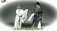音配像 马樟花、袁雪芬、韩婷婷、方亚芬 《白蛇传》选段