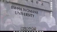 超強韓流:金妍兒