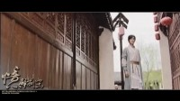 YY+怀旧-胡歌唐嫣-忆解前尘-by敷儿