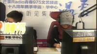 柴静《夜色温柔》20130323(视频版)