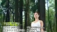韩国玉珠铉瑜伽减肥教程 第一集