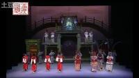 少儿版京剧--赤壁--第一场--铜雀兴兵