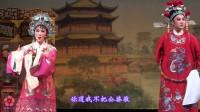 20111028打金枝闯宫 章瑞虹 张咏梅