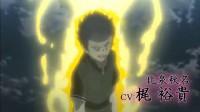 十月新番「夜桜四重奏」PV2