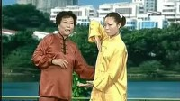 陈式太极拳56式 1 阚桂香主讲 余红霞示范