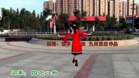 惠汝广场舞 新草原情歌 原创(正反附带分解口令)(原画)