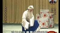 京剧联唱《网络空中剧院》戏迷票友联袂演唱专辑2013-三期