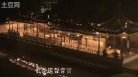 箫声何处 (音乐散文) 朗诵海韵 视频制作老兵新春