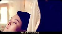 【钟汉良x王艳】纳兰容若晴儿《长相思》