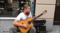 街头艺人一把吉他都弹出花来了【酷遛特搞队】